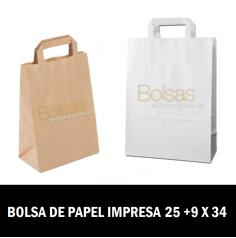 BOLSA DE PAPEL PERSONALIZADAS ASA PLANA 25 + 9 X 34
