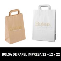BOLSA DE PAPEL PERSONALIZADAS ASA PLANA 32 + 12 X 22